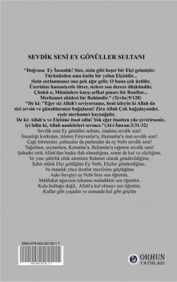 DENİZDEN BİR KATRE %10 indirimli Mehmet Sait Tandoğan